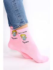 Носочки Мерли Розовый 36-41