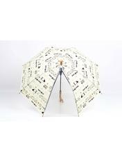 Зонт детский Лучик Кремовый Диаметр купола 114.0(см)/ Длина спицы 48.0(см)/ Длина в сложенном виде 66.0(см) Молочный