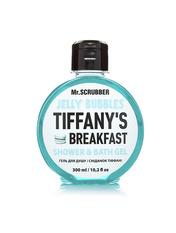 Гель для душа Jelly Bubbles Mr.SCRUBBER Tiffany's Breakfast 300 мл